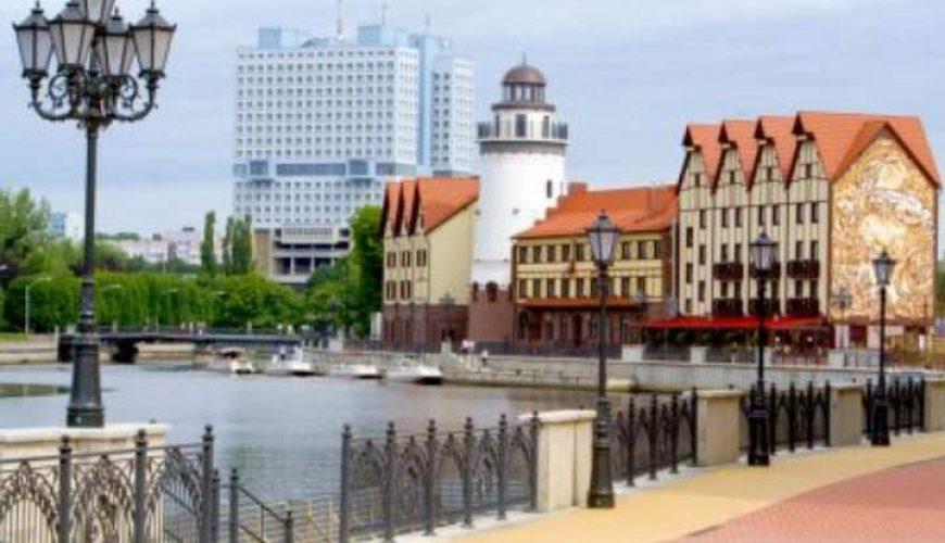 Экскурсии по Калининграду и области