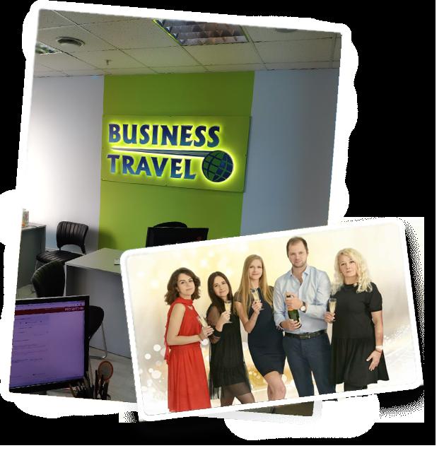biznes-travel