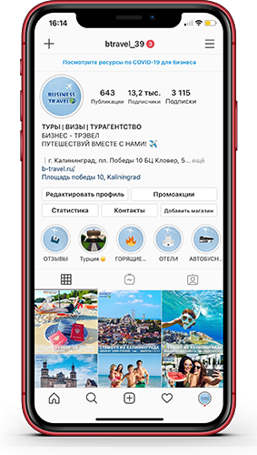 iphone-btravel