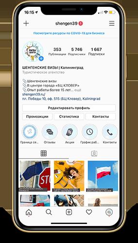 iphone-shengen